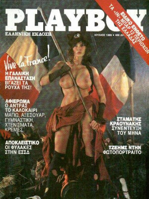 Playboy Greece - July 1989