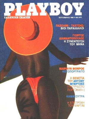 Playboy Greece - Sep 1989