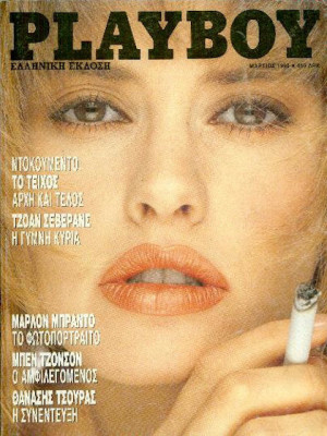 Playboy Greece - March 1990