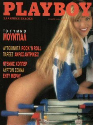 Playboy Greece - June 1990