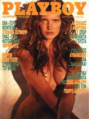 Playboy Greece - April 1991