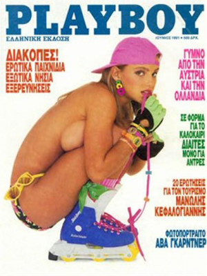 Playboy Greece - June 1991