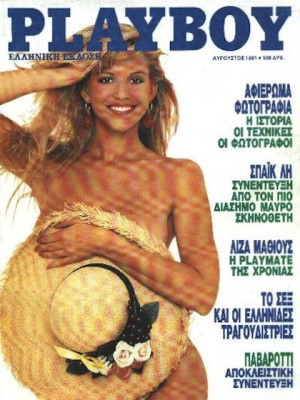Playboy Greece - August 1991