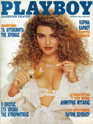 Playboy Greece - June 1992