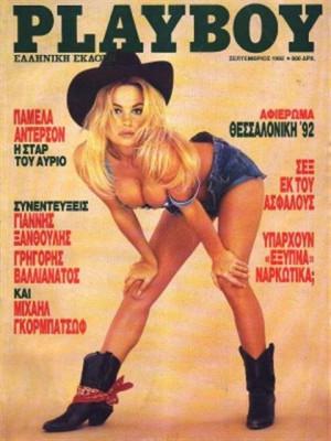 Playboy Greece - Sep 1992