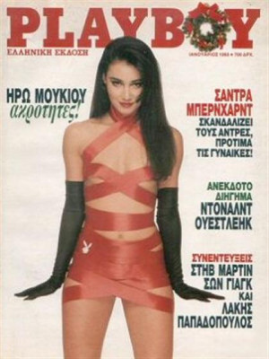 Playboy Greece - January 1993
