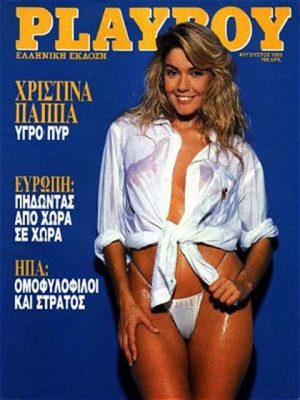 Playboy Greece - August 1993