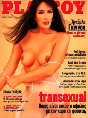 Playboy Greece - March 1998