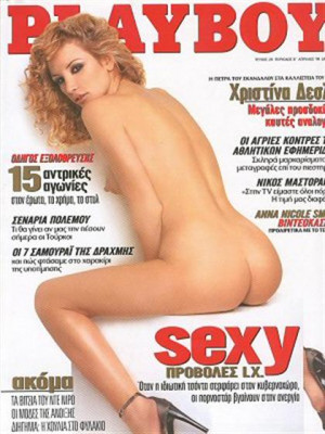 Playboy Greece - April 1998