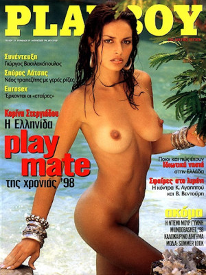 Playboy Greece - August 1998