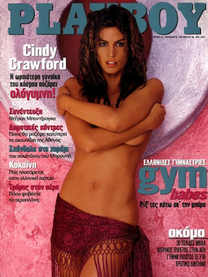 Playboy Greece - October 1998