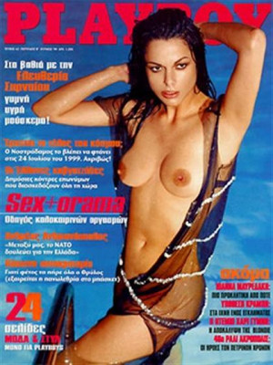 Playboy Greece - June 1999