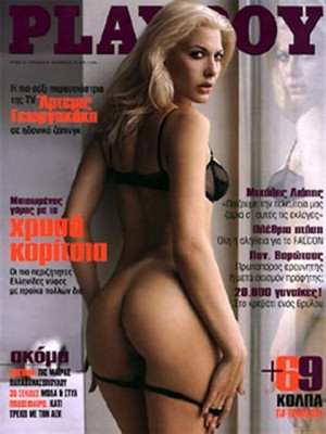 Playboy Greece - November 1999