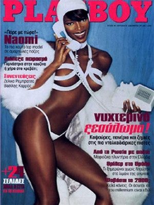 Playboy Greece - December 1999