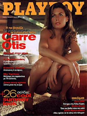 Playboy Greece - June 2000