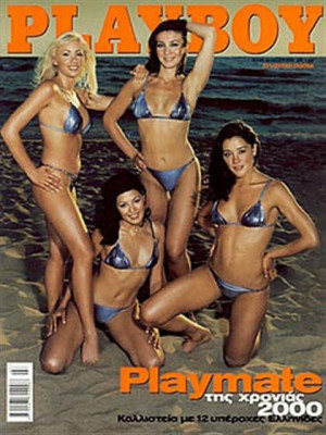 Playboy Greece - July 2000
