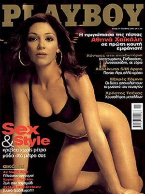 Playboy Greece - November 2000