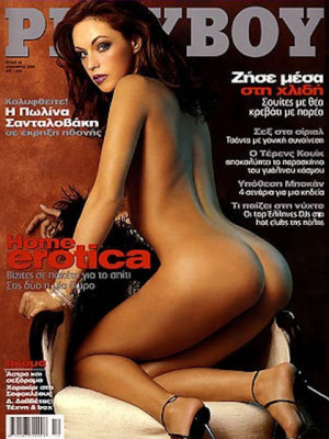 Playboy Greece - December 2000