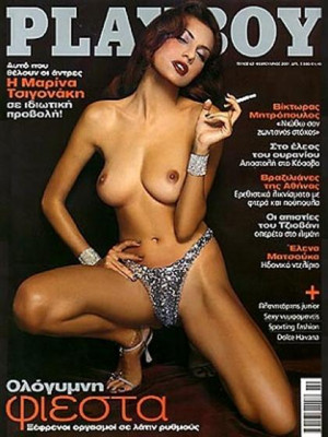 Playboy Greece - February 2001