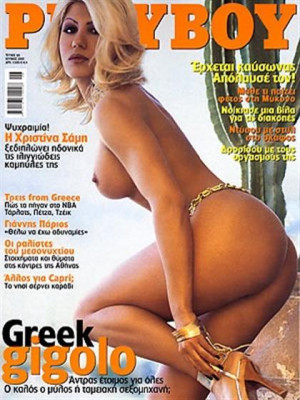 Playboy Greece - June 2001