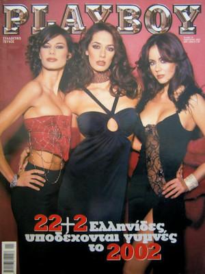 Playboy Greece - January 2002