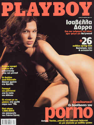 Playboy Greece - March 2002