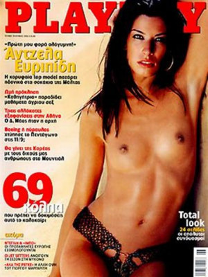 Playboy Greece - June 2002