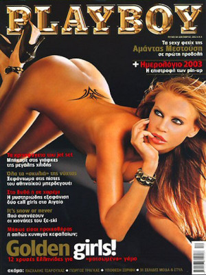 Playboy Greece - December 2002