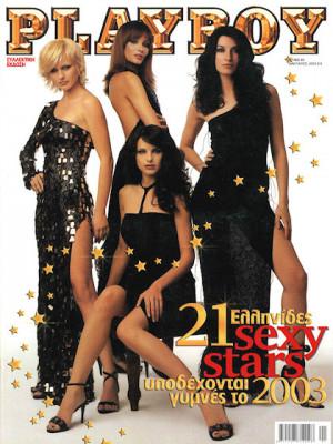 Playboy Greece - January 2003