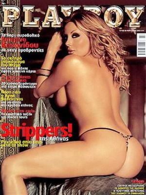 Playboy Greece - February 2003