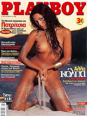 Playboy Greece - Sep 2003