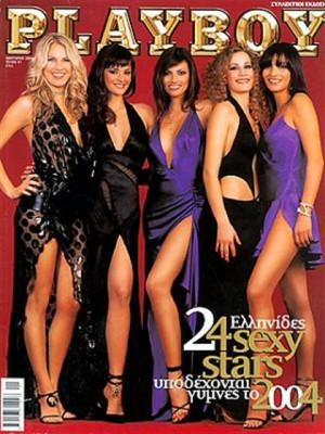 Playboy Greece - January 2004