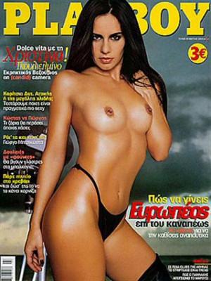 Playboy Greece - March 2004