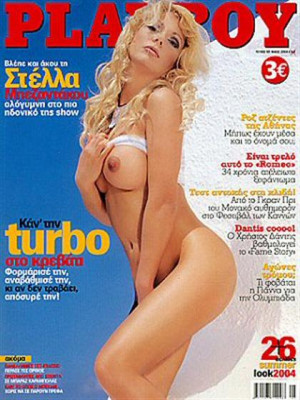 Playboy Greece - May 2004