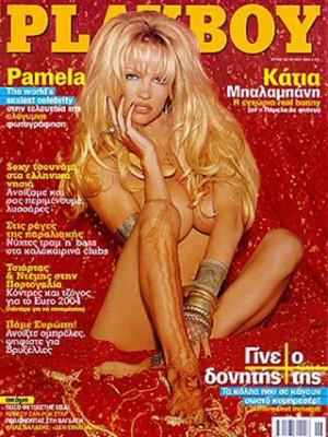 Playboy Greece - June 2004