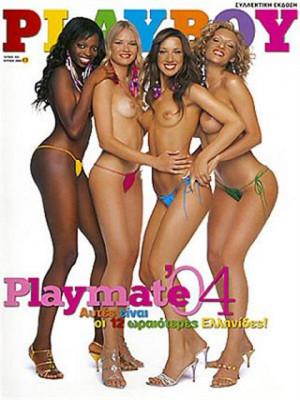 Playboy Greece - July 2004