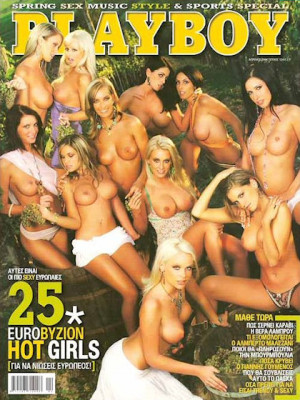 Playboy Greece - April 2006