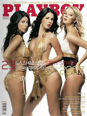 Playboy Greece - January 2007