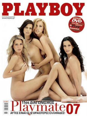 Playboy Greece - July 2007