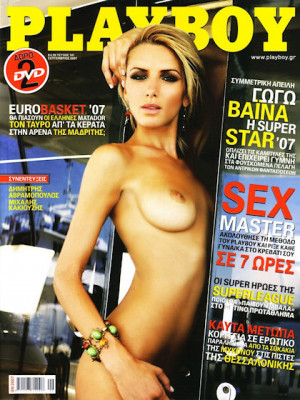 Playboy Greece - Sep 2007
