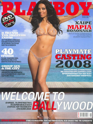 Playboy Greece - June 2008