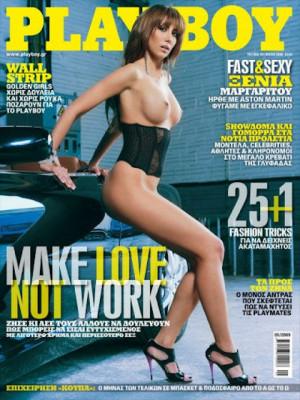 Playboy Greece - May 2009