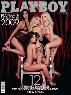 Playboy Greece - June 2009