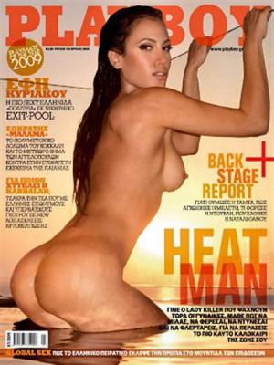 Playboy Greece - July 2009