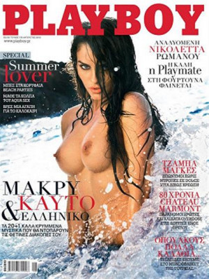 Playboy Greece - August 2010