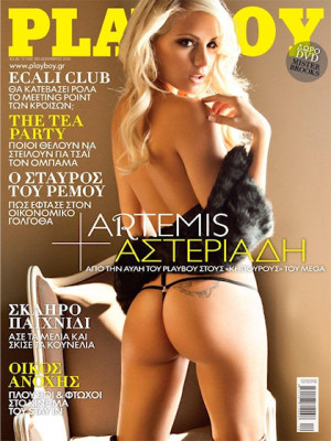 Playboy Greece - December 2010