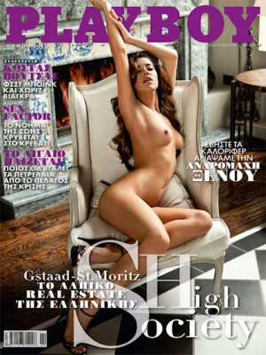 Playboy Greece - February 2011