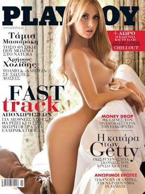Playboy Greece - March 2011