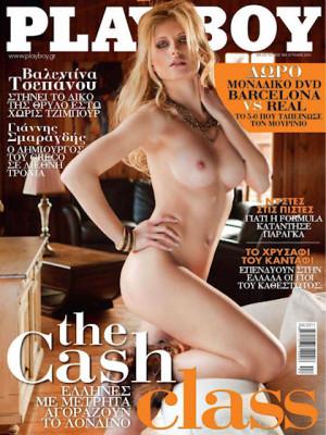 Playboy Greece - April 2011