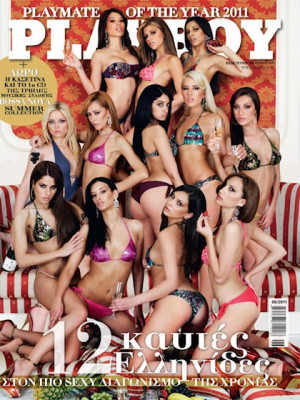 Playboy Greece - June 2011